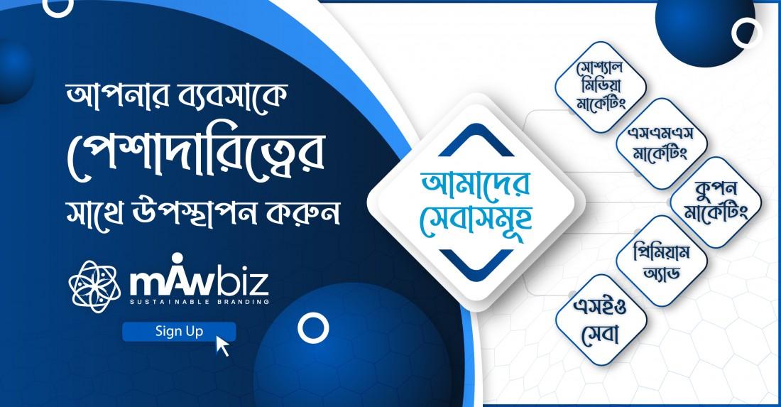MAwbiz.com