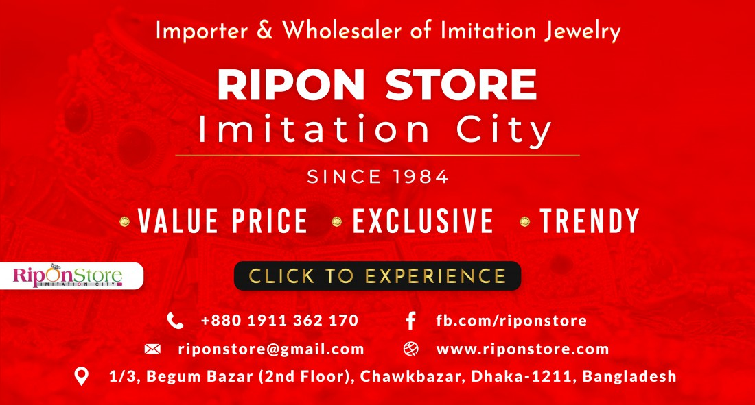 Ripon Store Imitation Jewelry Shop