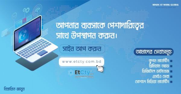 EtCty