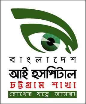 Bangladesh Eye Hospital...