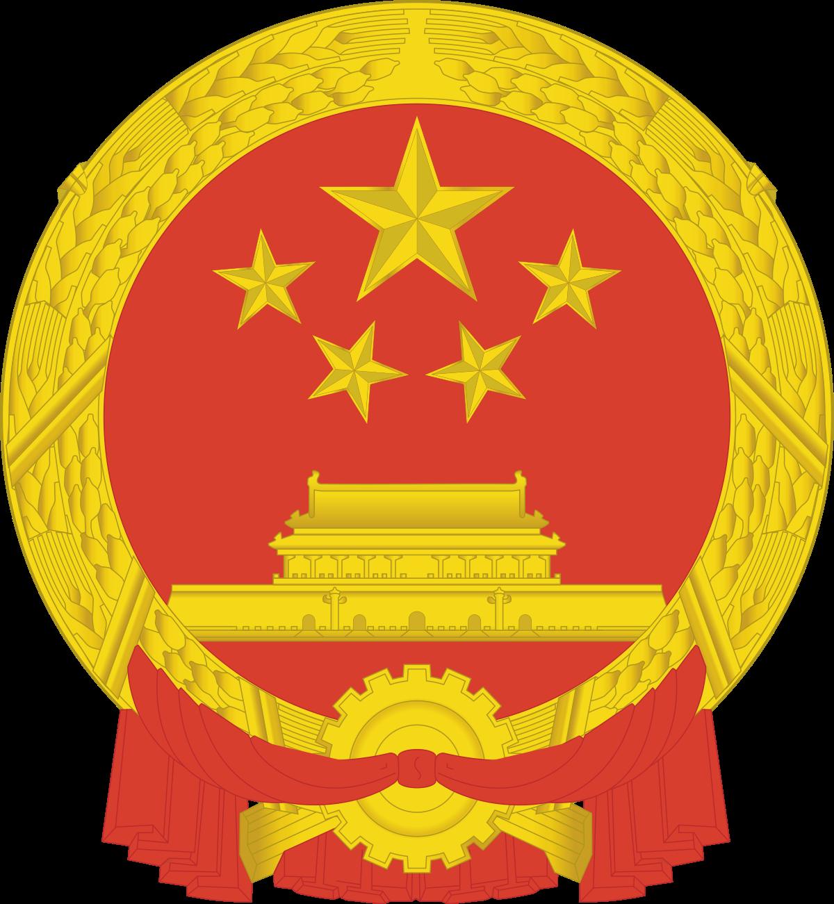 China Embassy in Bangladesh