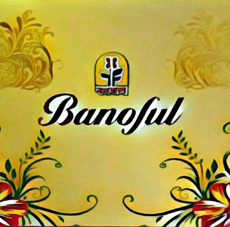 Banoful & Co. Ltd (Khulna...