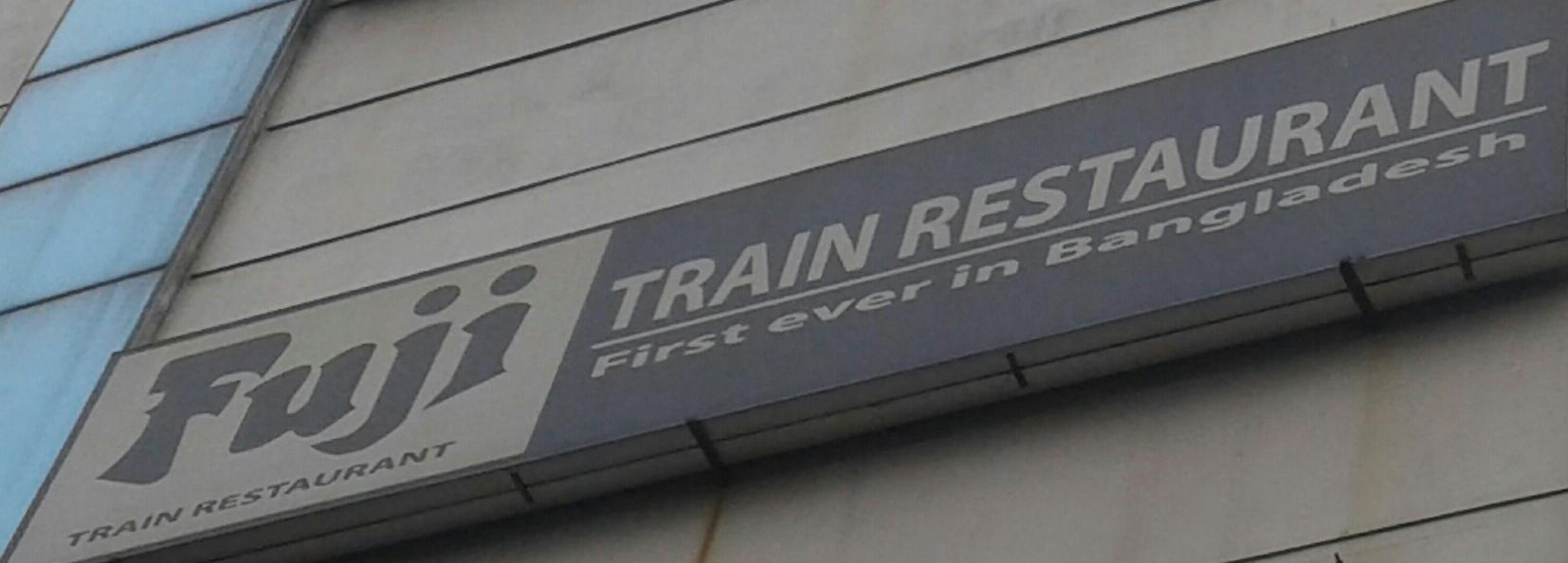 Fuji Train Restaurant