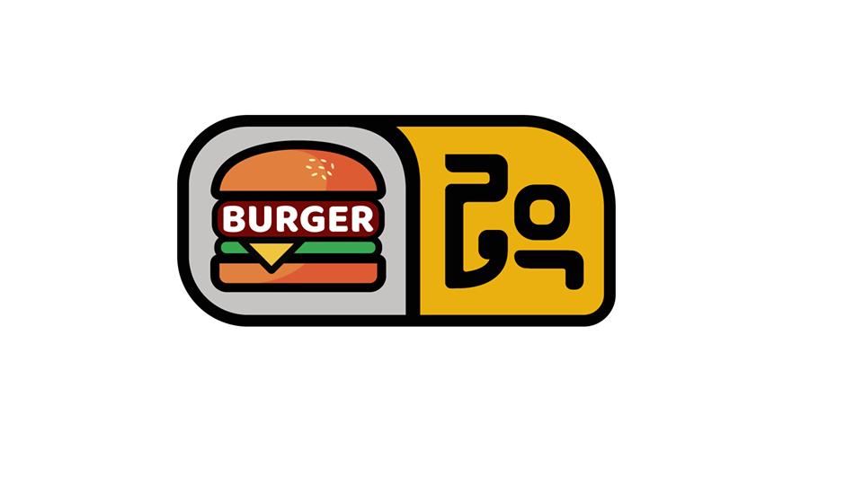 Burger Tong