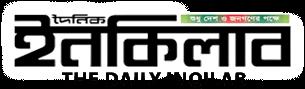 Daily Inqilab-দৈনিক...
