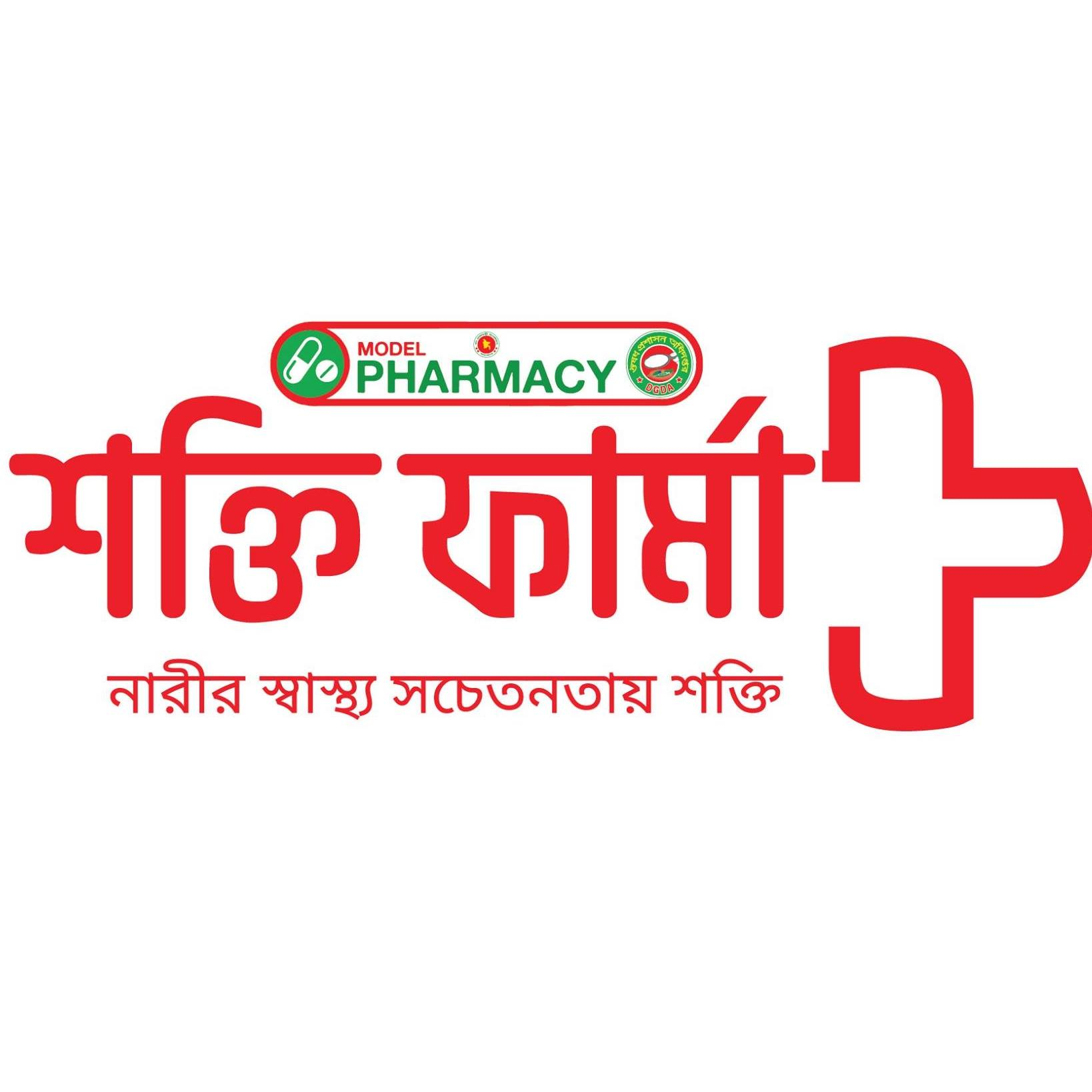Shakti Pharma (Home Delivery)