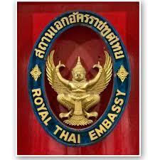 Thai embassy in Bangladesh