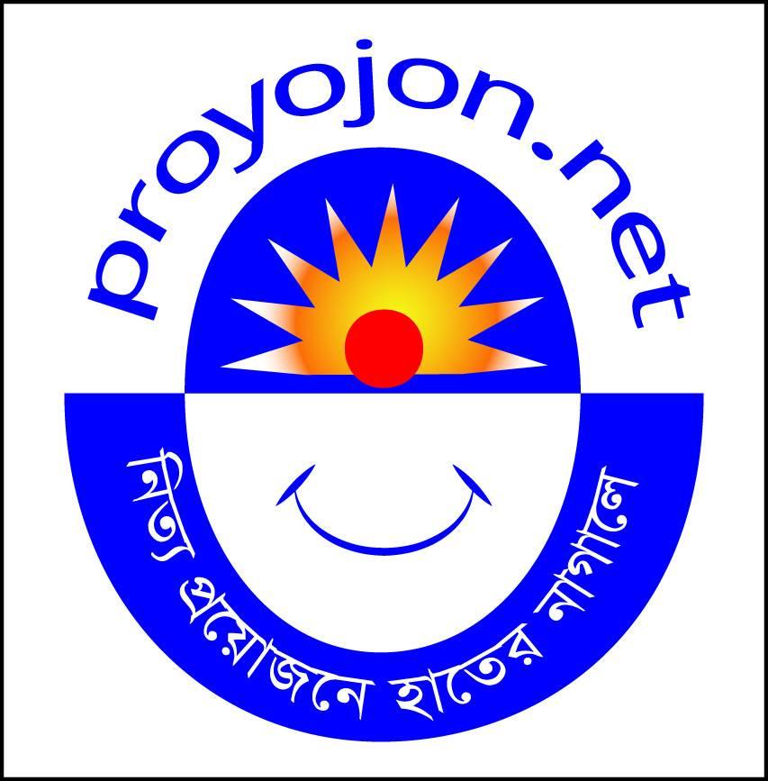 Proyojon.net