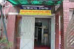Rainbow Heart Consultation Center