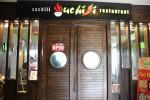 Suchili Restaurant