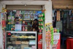 Mahmuda Juice Corner