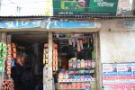 Sakib Tea Stall