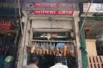 Sadia Store (Shahjahanpur)