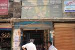 Abul Khair Store (North...