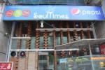 Soul Times