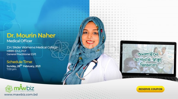 Appointment with Dr. Mourin Nahar on 28th February, 2021