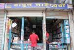 Babul Library