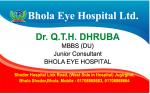 Bhola Eye Hospital (Doctors...