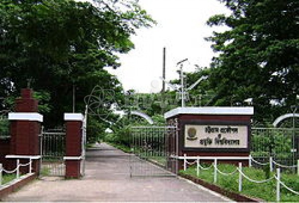 Chittagong University of Engineering and Technology(CUET)