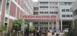 Comilla Medical College...