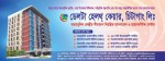 Delta Health Care Chittagong...