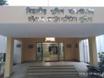 Divisional Police Hospital