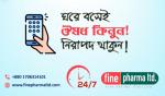 Fine Pharma Ltd. (Home...