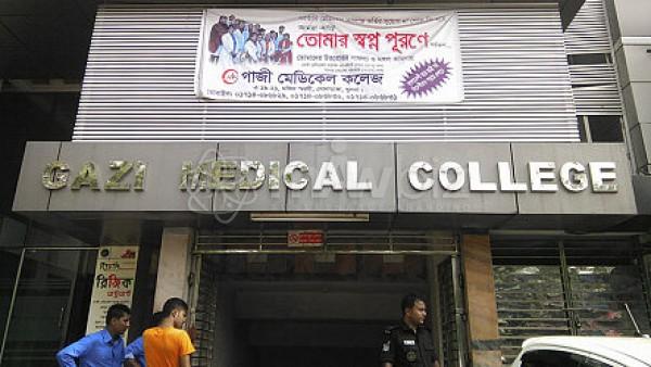 Gazi Medical College