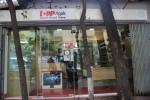 iCap Apple(Dhanmondi Branch)