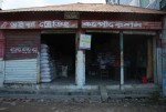 M/S Bhuiya Trading