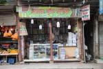 M/S Hasan Book House