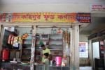 M/S Kahinur Food Corner
