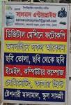 M/S Salman Enterprise -Flyer