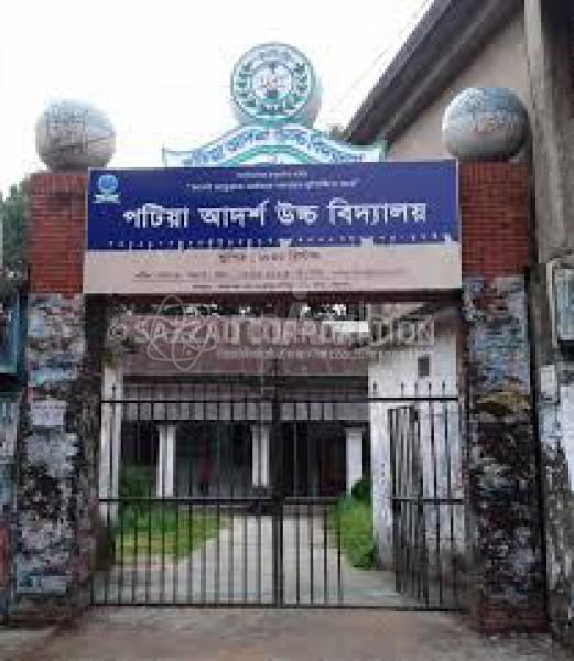 Mirpur Adarsha High School