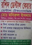 Rashid Dental Care -Flyer