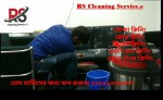 RS Cleaning Service's