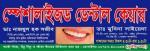 Specialized Dental Care -...