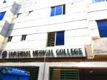 Universal Medical College Hospital